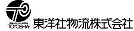 東洋社物流株式会社